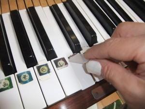 鍵盤に貼ったシール